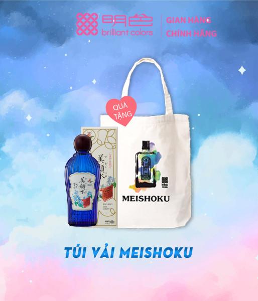 MEISHOKU Bigansui Skin Lotion Lotion ngăn ngừa mụn Bigansui Meishoku 160ml (Phiên bản Limited) nhập khẩu