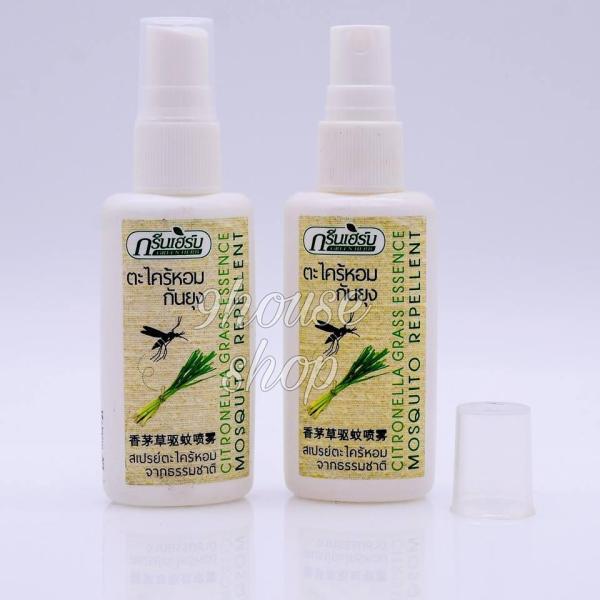 01 Chai Xịt Chống Muỗi Tinh Dầu Sả Green Herb Thái Lan 40ml nhập khẩu