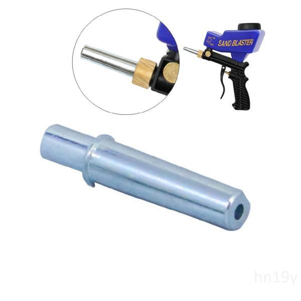 1 cái 1 4 Air Inlet Sandblaster Vòi phun cát Blaster Vòi thay thế Máy phun cát Phụ kiện cho LEMATEC Sandblasterq6XgnK2Z