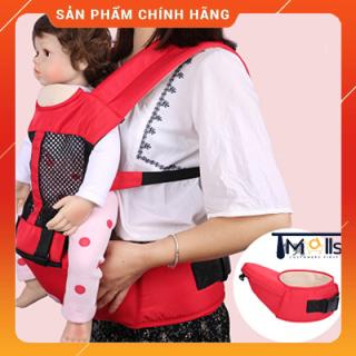 Địu em bé 4 tư thế (có ghế chống gù cho bé) Địu trẻ em hàng Mỹ loại xịn Địu ngồi trợ lực thumbnail