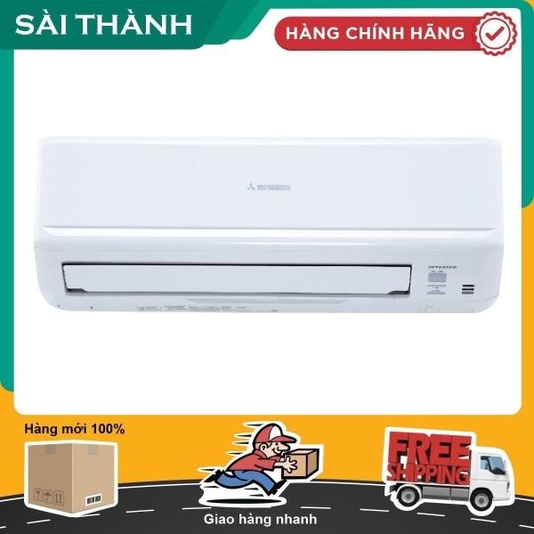 Bảng giá Máy Lạnh Inverter Mitsubishi Heavy SRK/SRC18YW-W5 (2.0HP) - Bảo hành 2 năm