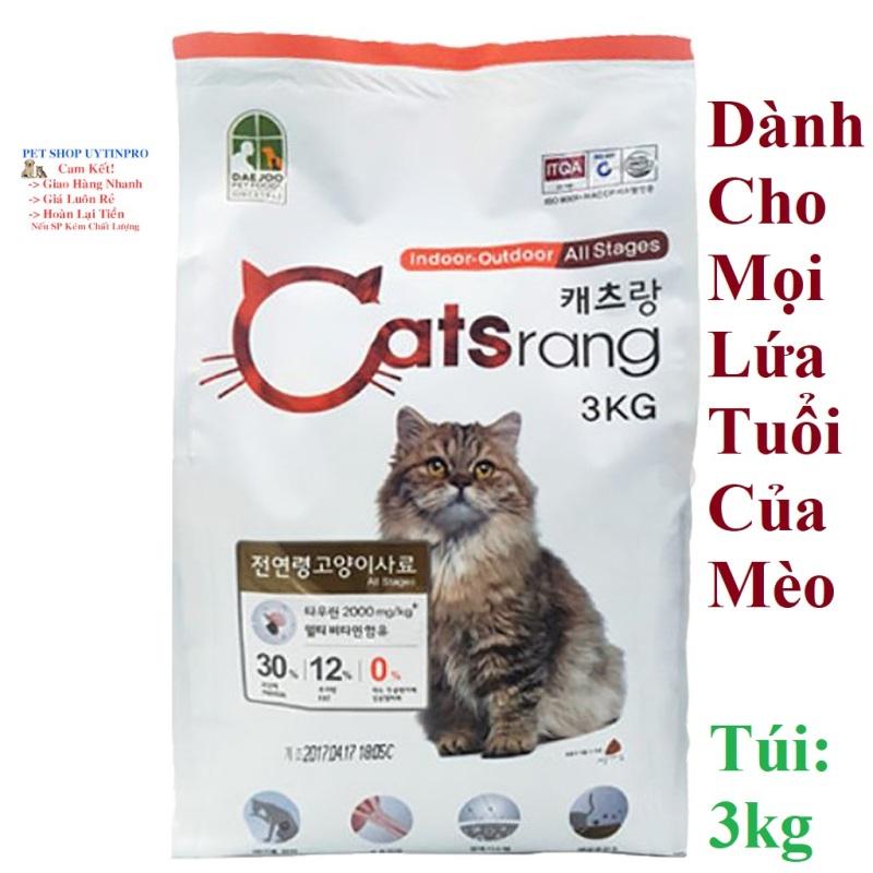 THỨC ĂN HẠT CHO MÈO Catsrang Túi 3kg nhập khẩu Hàn Quốc
