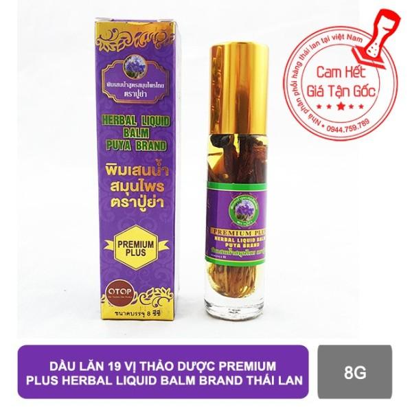 Dầu Lăn 19 Vị Thảo Dược Premium Plus Herbal Liquid Balm Brand Thái Lan 8g