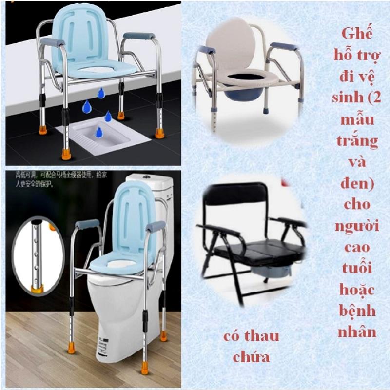 Ghế hỗ trợ đi vệ sinh cho người cao tuổi hoặc bệnh nhân, có thau chứa, sản phẩm y tế mới nhất