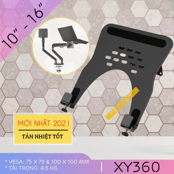Bảng giá Giá Đỡ Kẹp Laptop XY360 10-16Inch - Đế Tản Nhiệt  Macbook - Máy Tính Bảng - Ipad  - Tương Thích Với Các Loại Tay Treo Phong Vũ