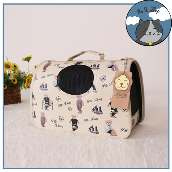 Túi Vận Chuyển Chó Mèo Hình Thuyền