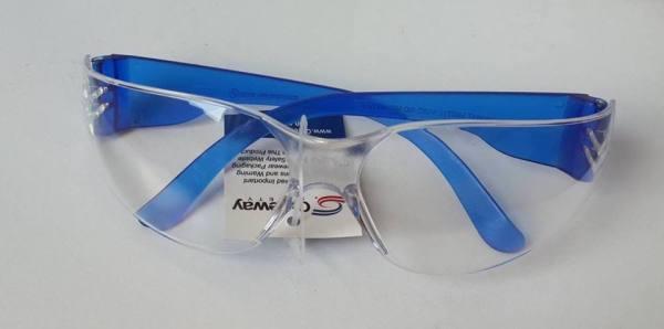 Giá bán Mắt kính bảo vệ mắt bé - hiệu Gateway