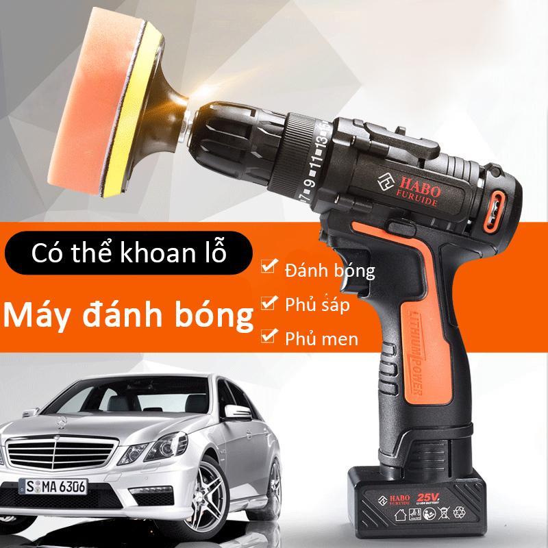 Smart1688 - Máy đánh bóng sáp sơn xe ô tô cầm tay SIX BROTHER LRX1218 (12v Full Options)
