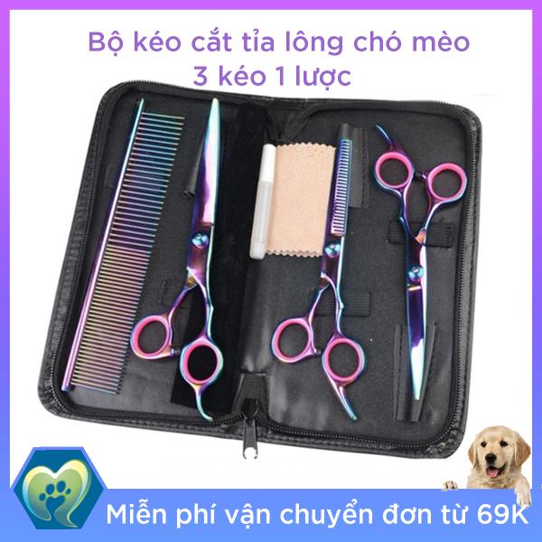 Bộ kéo cắt tỉa lông cho chó mèo Freelander gồm 3 kéo 1 lược