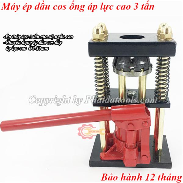 Máy ép đầu cos thủy lực ống dây cao áp 3 tấn-Ép đầu dây rửa xe,dây hơi,ống nước