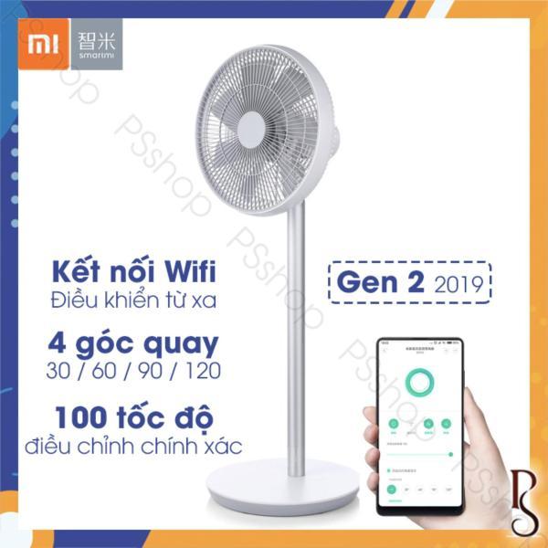 Quạt cây thông minh Xiaomi - Smartmi Gen 2 - kết nối wifi, điều khiển qua điện thoại, motor không chổi than không ồn