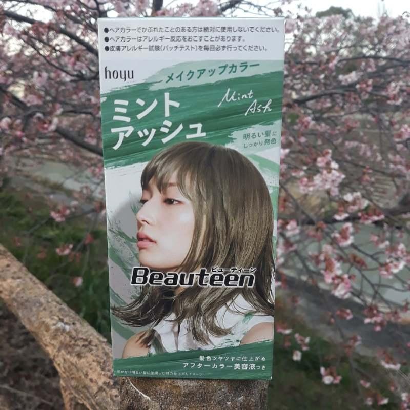 [Hàng Nhật Bản 100%] Thuốc Nhuộm Tóc Màu Xanh Rêu Thời TrangTại Nhà Dạng Bọt HOYU BEAUTEEN HG19 cao cấp