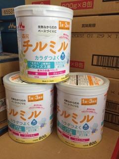 Sữa Morinaga 9 820G Nội Địa Nhật thumbnail