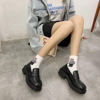 Vintage Mary Janes Giày Nữ Giày Nữ Giày Đi Học Giày Búp Bê Cho Nữ Giày Đế Bằng Ba Lê Cho Nữ Giảm Giá 122121