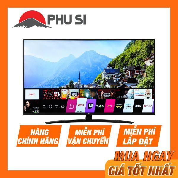 Bảng giá [Trả góp 0%]Smart Tivi LG 4K 65 inch 65UN7400PTA