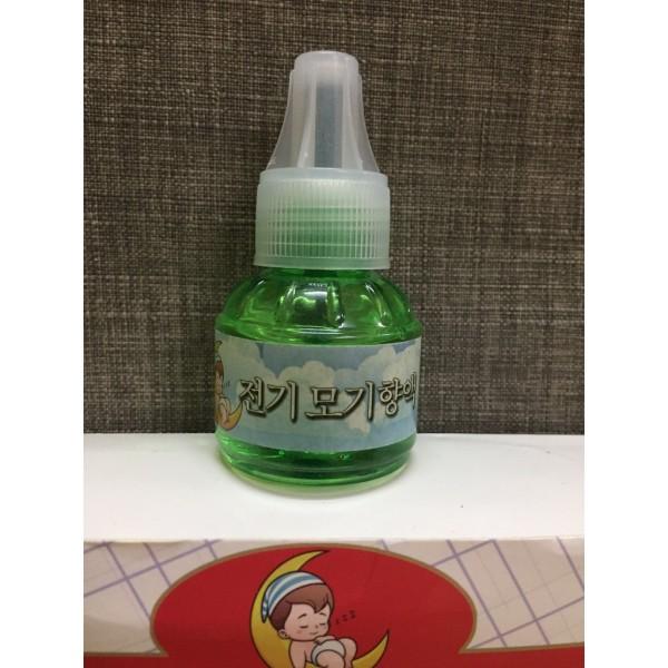 Combo 2 Lọ Tinh Dầu Đuổi Muỗi Hàn Quốc