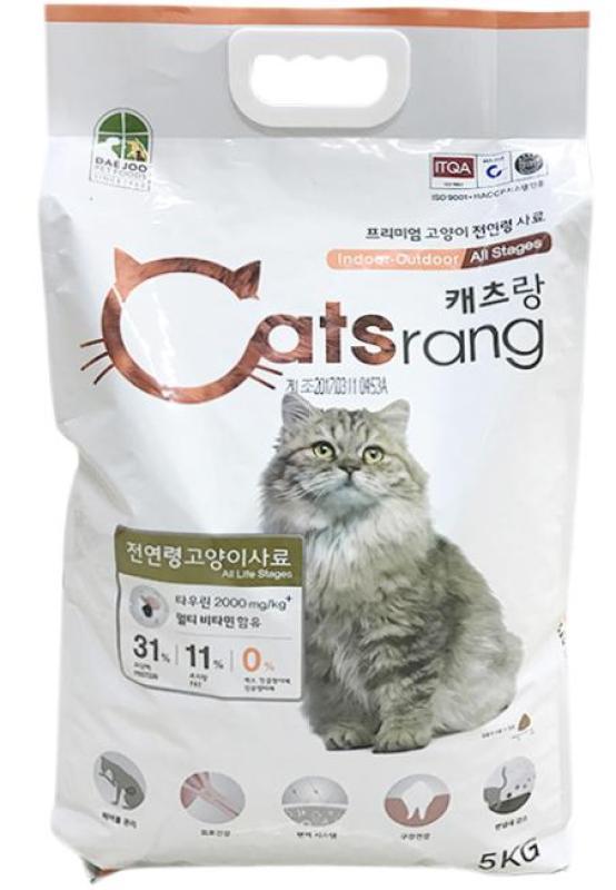 Thức ăn hạt cho mèo túi 5kg Catsrang
