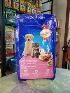 Thức ăn cho chó con vị bò và sữa SmartHeart Puppy 400g thumbnail
