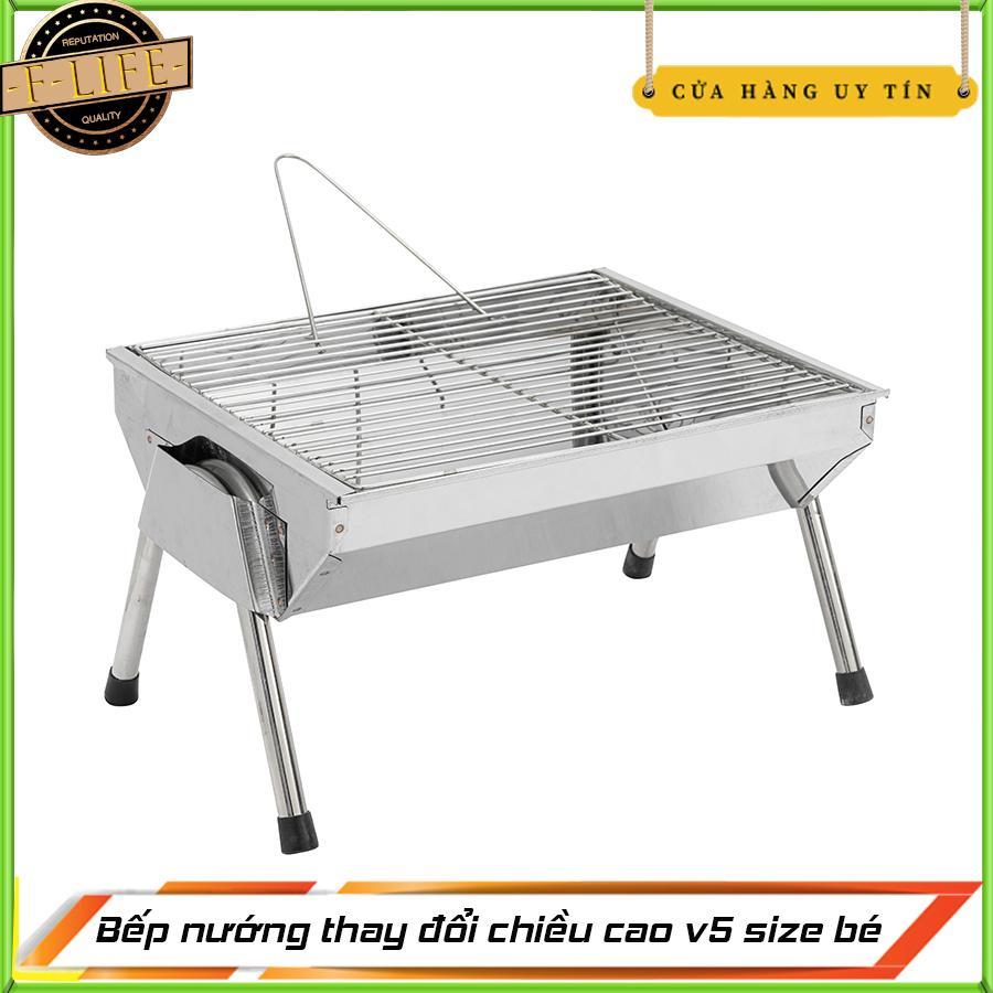 Bảng giá Bếp nướng BBQ-V5 thay đổi chiều cao vỉ nướng size bé.Inox toàn phần 100% Điện máy Pico