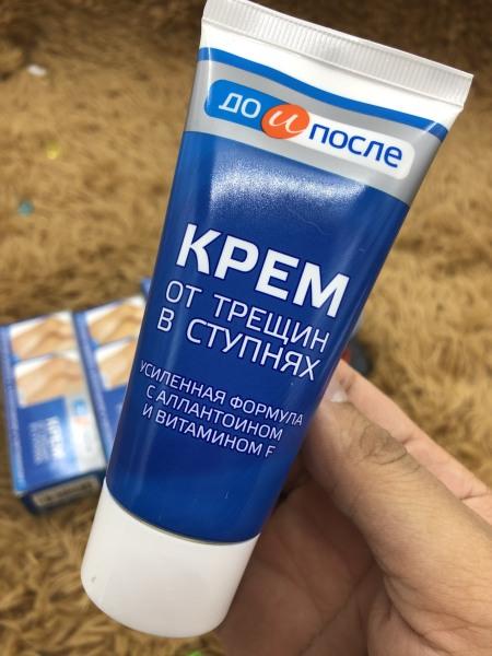 Kem Tri Nứt Gót Chân Kpem Apteka Của Nga 50ml giá rẻ