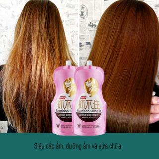Mặt nạ ủ dưỡng tóc mềm mượt GIÚP Sửa chữa tóc xoăn cứng và khô xơ500g thumbnail