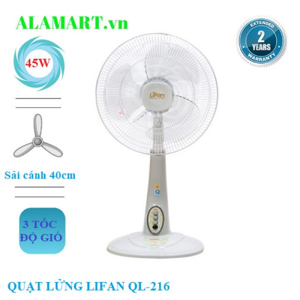 QUẠT LỬNG LIFAN QL-216