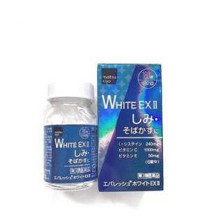 [ Hàng Chính Hãng ] Viên uống trắng da Skin White EX II 270 viên Nhật Bản thumbnail