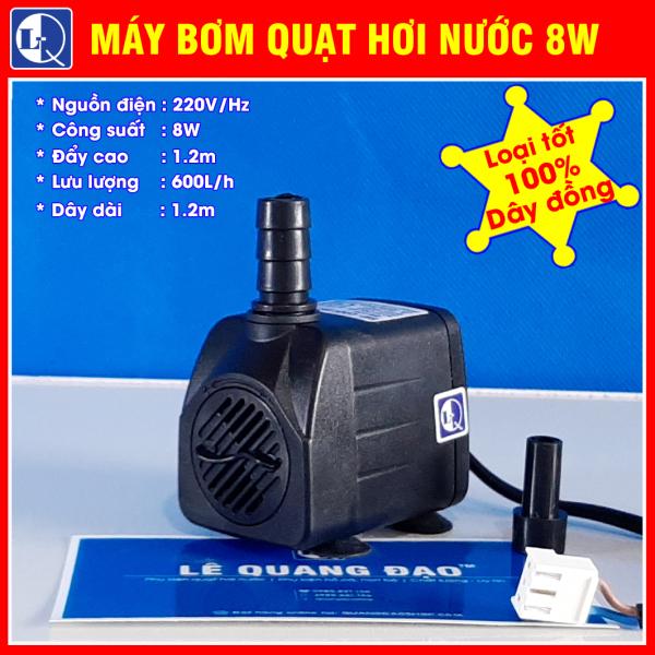 Máy bơm 8W quạt điều hòa hơi nước