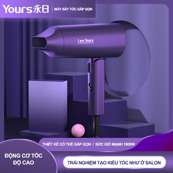 Máy sấy tóc,có chế độ sấy nóng lạnh, khô cực nhanh, ion âm phân tử chăm sóc tóc, có thể gập gọn tiện lợi, thiết kế mới hiện đại. BẢO HÀNH 1 ĐỔI 1