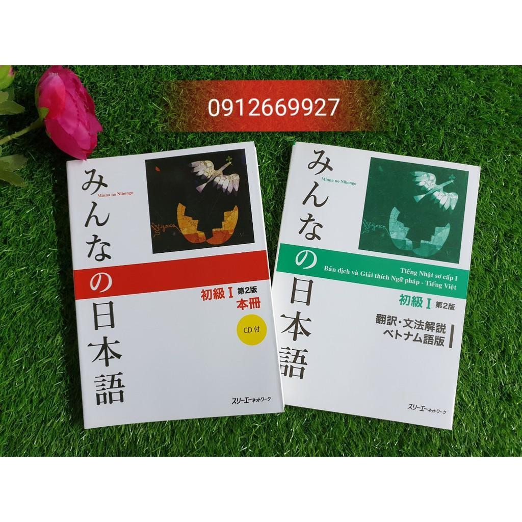Sách Combo 2 Cuốn  Minano Nihongo Sơ Cấp I ( Bản Mới) Đang Có Ưu Đãi
