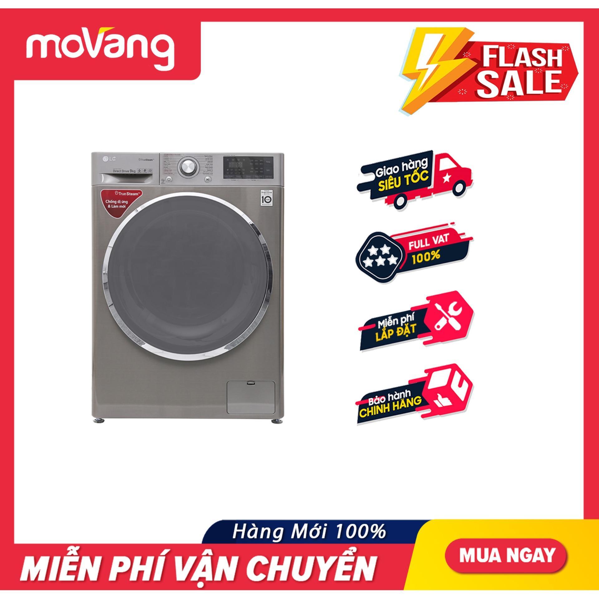 Máy giặt LG FC1409S2E - Công nghệ Inverter, khối lượng giặt 9 kg, máy giặt cửa trước, công nghệ tiết kiệm điện - Bảo hành 2 năm