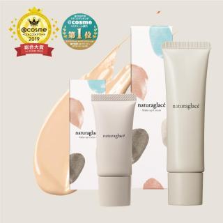 Kem nền dưỡng da đa năng mini - naturaglacé makeup cream mini thumbnail