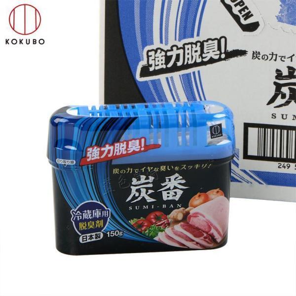 [Sale] Hộp khử mùi than hoạt tính tủ Lạnh Kokubo Sumi - Ban ( Mẫu mới - Nội địa Nhật - Xách tay Japan )