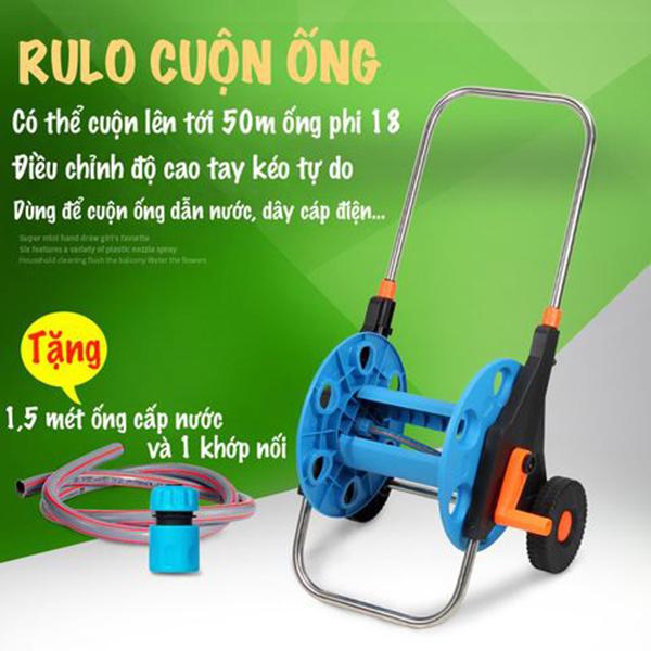 Khung lô cuộn ống nước LionKing KR508