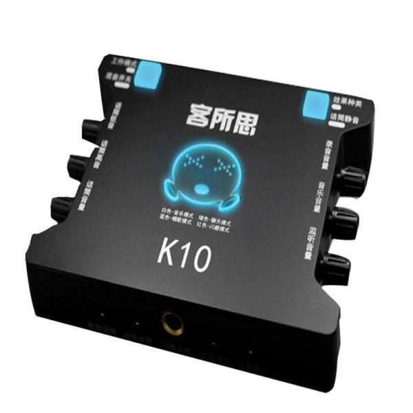 Bảng giá Sound card XOX K10 hát thu âm Phong Vũ