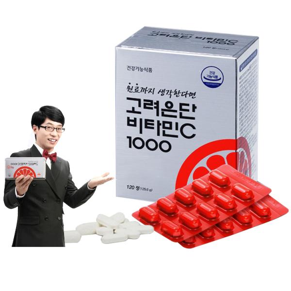 Thực phẩm chức năng Vitamin C 1000 (hộp 120 viên) Hàn Quốc KOREAEUNDAN cao cấp
