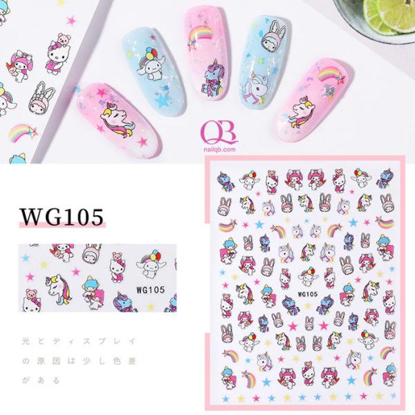 Sticker dán móng hoạt hình dễ thương, cute (doremon, shin,...) WG090-WG131 giá rẻ
