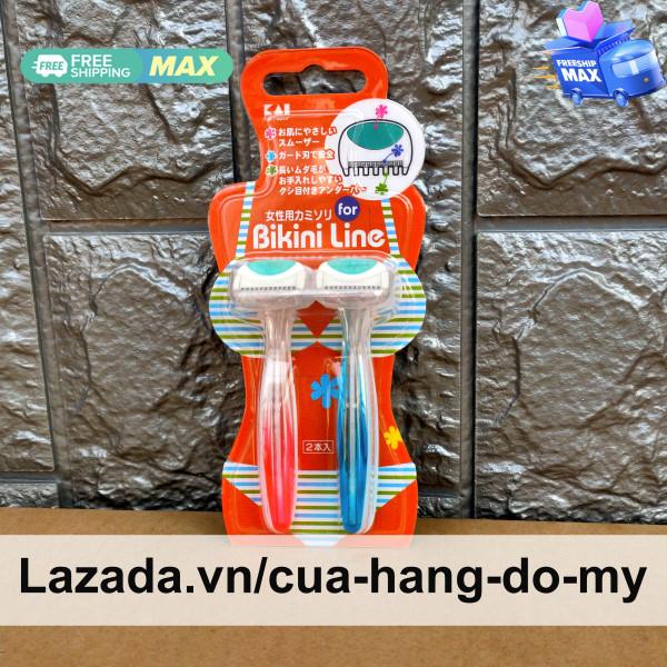 Dao Cạo Bikini Thân Nhựa Kai Razor for Bikini Line bộ 2 cây của Nhật