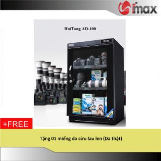 [Trả góp 0%]Tủ chống ẩm HuiTong AD-100 100 lit thumbnail