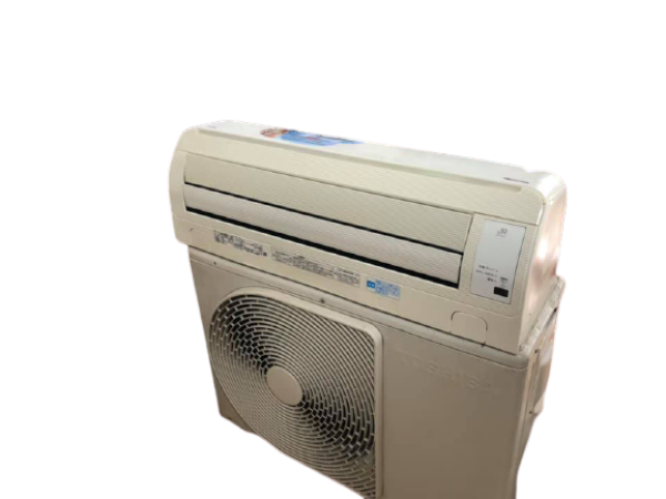 Máy Lạnh toshiba 2.0hp inverter Autoclear