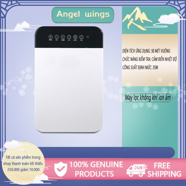 Máy lọc không khí thông minh lọc khói bụi và vi khuẩn, bụi mịn PM2.5, khói thuốc Angel wings