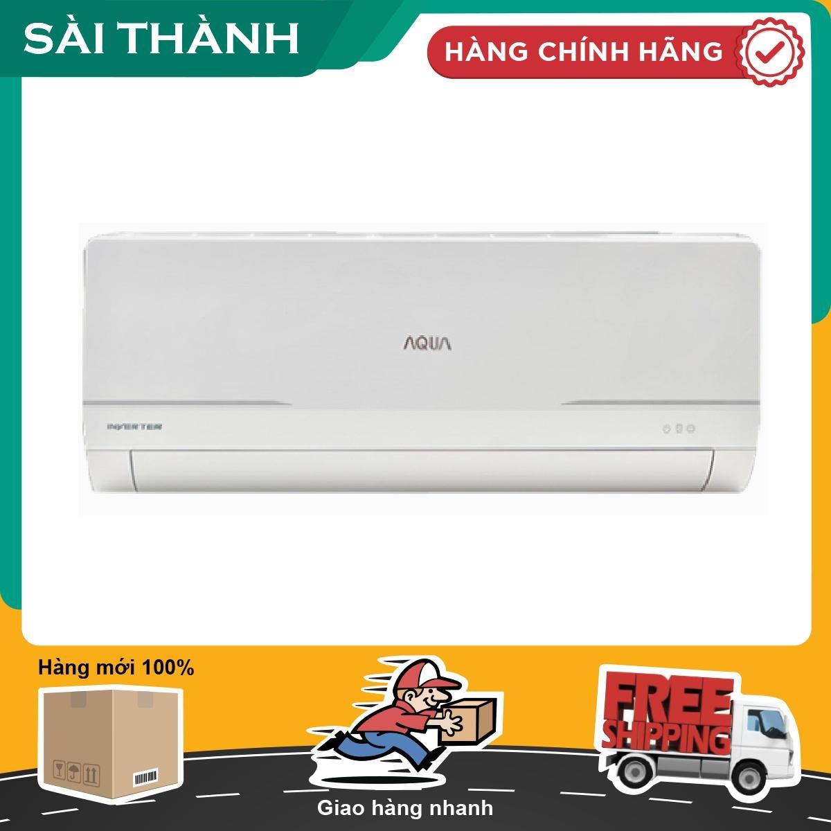 Bảng giá Máy lạnh Aqua Inverter 1.5 HP AQA-KCRV12WNM