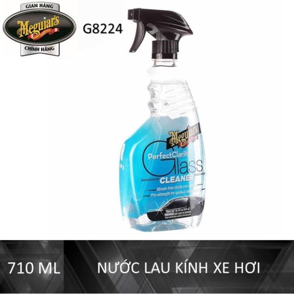 Meguiars Nước lau kính xe hơi G8224 - Perfect Clarity Glass Cleaner, 24oz, 710ML