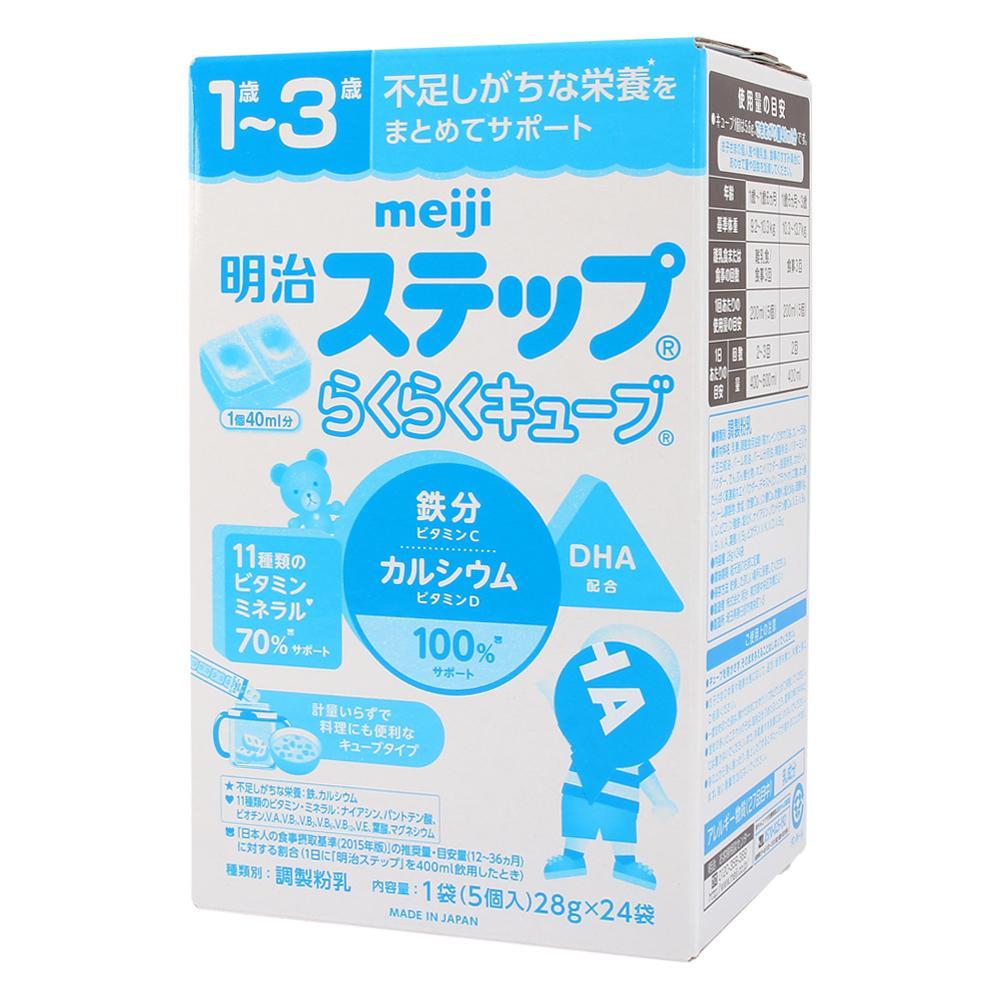 Sữa Meiji Nội Địa Số 9 Dạng Thanh Dành Cho...