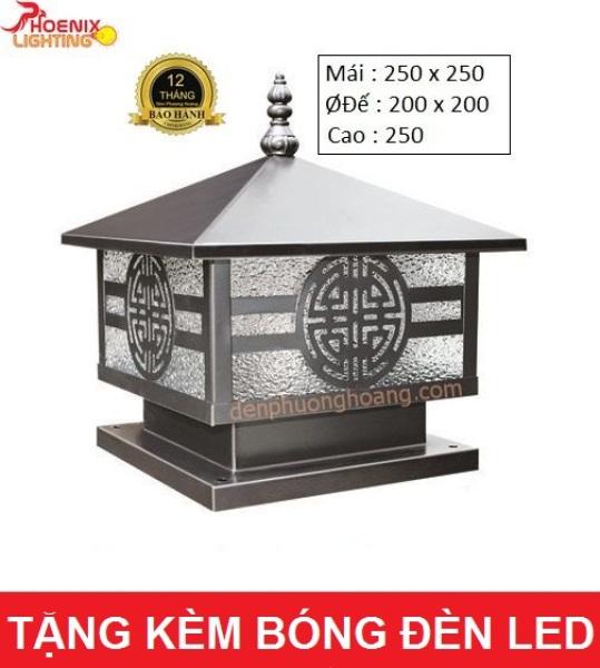 Bảng giá Đèn trụ cổng D250 - Đèn Phượng Hoàng
