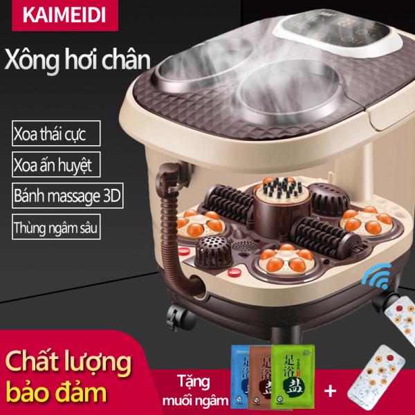 Máy ngâm chân mát xa chân máy massage hiệu KAIMEIDI mát xa bàn chân tự động thêm nhiệt máy mát xa điện
