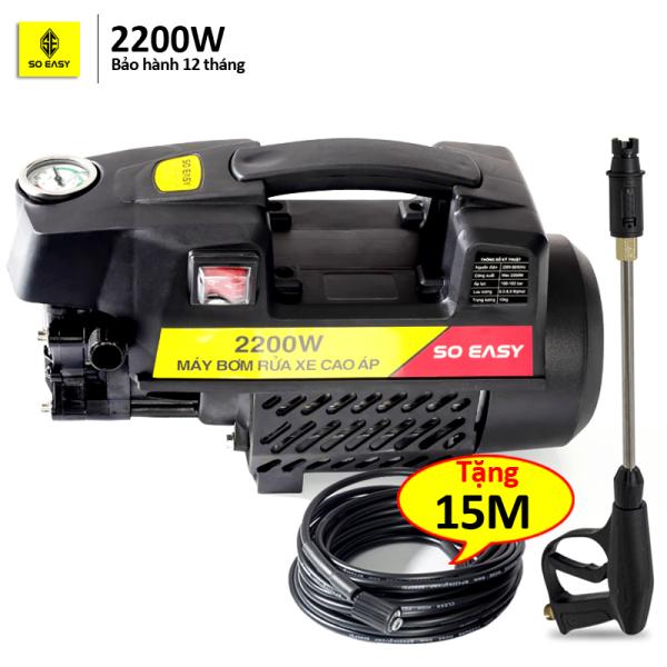Máy rửa xe áp lực cao gia đình mini ,máy bơm rửa xe may rua xe may , may rua xe gia đình máy lạnh máy xịt rửa xe cảm ứng từ  Động cơ dây đồng chính hãng SOEASY C0002B3 2200W dây 15M pressure washer