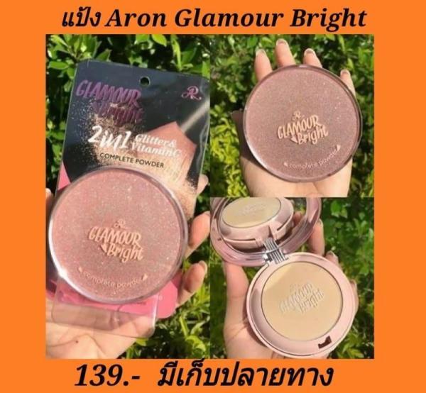 Phấn nền 2 tầng kim tuyến Aron Glamour Bright giá rẻ