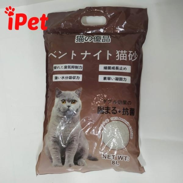Cát vệ sinh Mochi cho mèo nhiều mùi hương 8L - iPet Shop