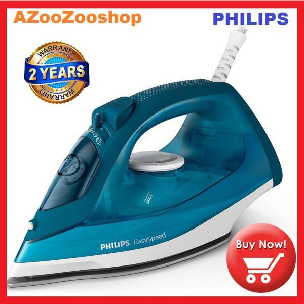 [Nhập ELMAY21 giảm 10% tối đa 200k đơn từ 99k]Bàn ủi hơi nước Philips GC1756 2000 W 4 chế độ hơi phun cho hiệu quả ủi tốt hơn ngăn chứa nước 220 ml Mặt đế bằng gốm giúp trượt dễ dàng và chống trầy xước